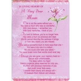 LOVING MEMORY OF A DEAR MUM KEEPSAKE MEDIUM X6