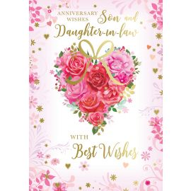 ANNIVERSARY WISHES SON & DAUGHTER IN LAW
