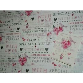 SPECIAL COUPLE WRAPPING PAPER 1 SHEET