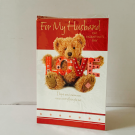 HUSBAND LOVE LETTERS CUTE CODE 75
