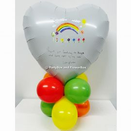 DESIGN YOUR OWN 18 INCH BALLOON